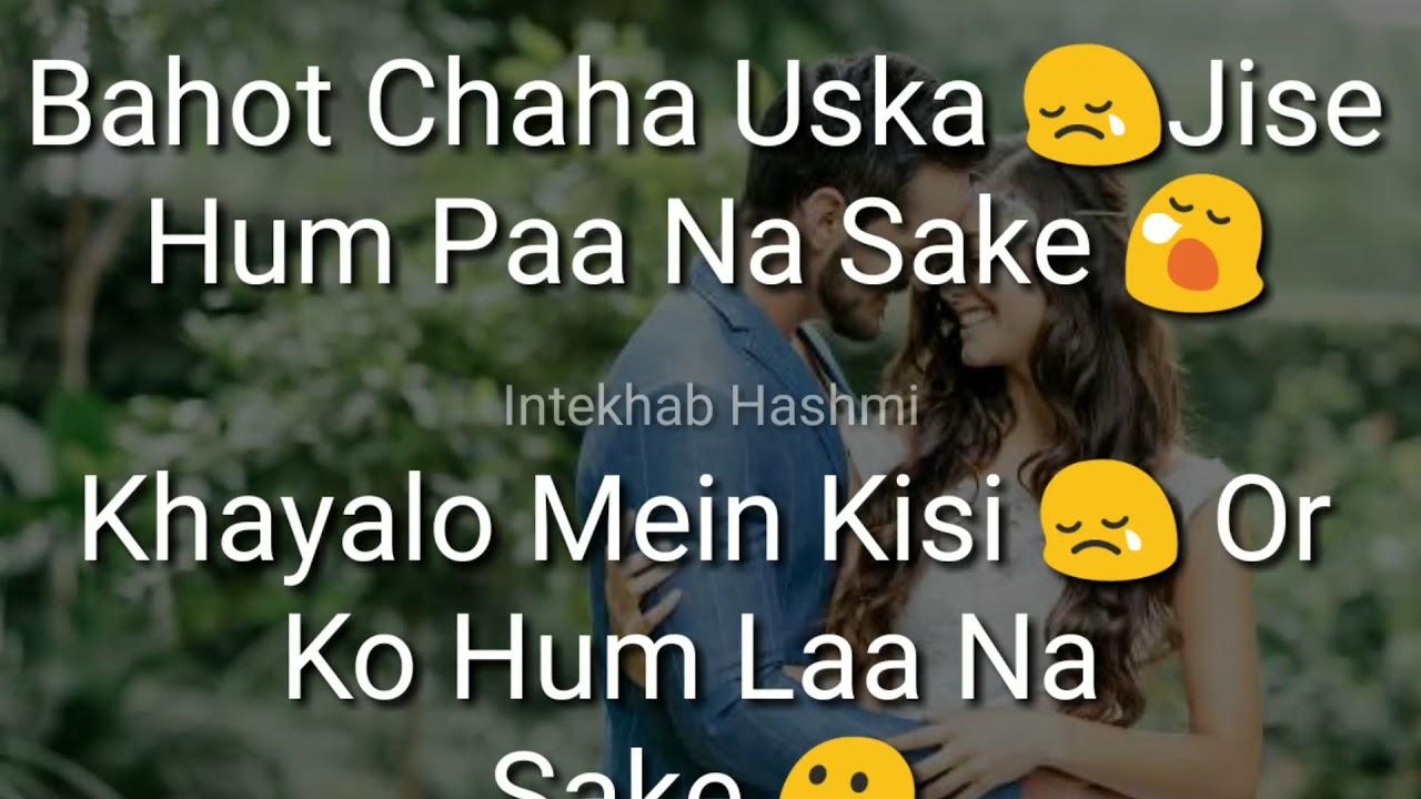 Sad Alone Shayri || 30 Second Whatsapp Status Video - YouTube