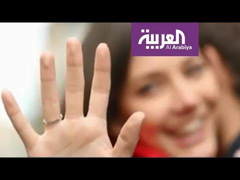 صباح العربية : كيف تختبر الشريك في الخطوبة  - نشر قبل 28 دقيقة