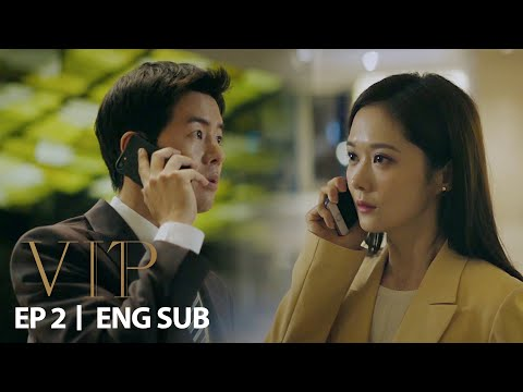 Jang Na Ra Follows Lee Sang Yoon Secretly  [VIP Ep 2]