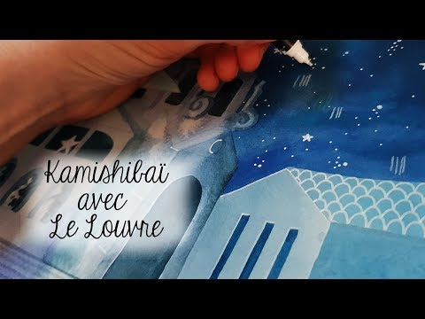 Projet Kamishibaï Avec Le Louvre