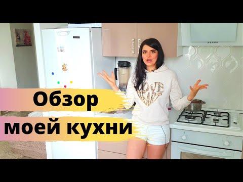 Что у меня на кухне? Веганство/сыроедение |Юлия Леночкина