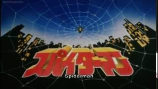 Japanese Spider-Man Opening