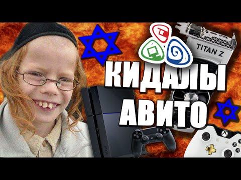 ТОП ПК за 10 000р! [БАРЫГИ АВИТО #2]