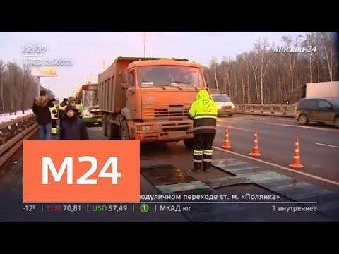 Девять человек пострадали в ДТП с участием автобуса на Киевском шоссе - Москва 24