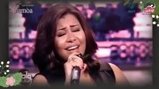 فيديو نادر جدا - شيرين عبد الوهاب تغني شنطة سفر للمطربه انغام