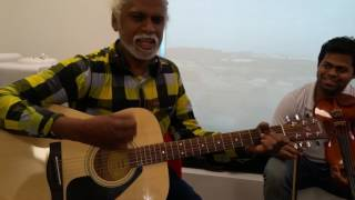 upenantha song notes chords