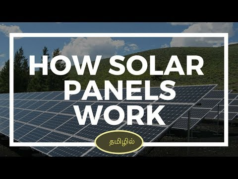 How do solar panels work? | Tamil Science
