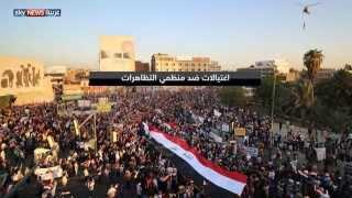 فيديو... حملات اغتيال تطال نشطاء عراقيين