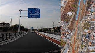 【車載動画+GPS MAP】新府中街道 2017年新規開通区間