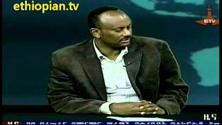 Ethiopian News in Amharic : Sunday, July 15,  2012