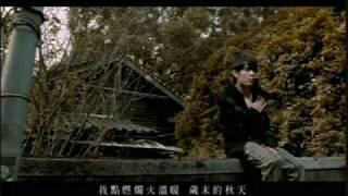 周杰伦 - 枫 Cover