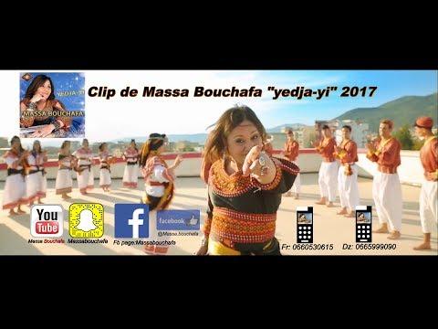Massa Bouchafa 2017 - Yedja-yi (Clip Officiel)