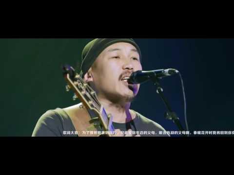 Hanggai - full concert -杭盖 - 降噪音乐会 (完整版)