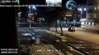 IP-КАМЕРА OPTIMUS IP-P082.1(10X)