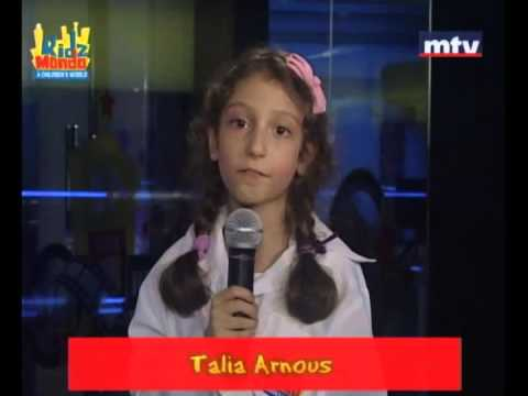 Majd Alamir KidzMondo MTV