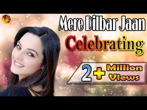 Mere Dilbar Jaan | Romantic Song | Abdullah Romantic Movie | HD Song