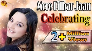 Mere Dilbar Jaan | Romantic Song | Abdullah Romantic Movie | HD Song