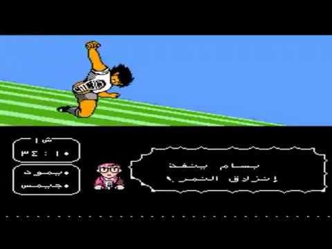 Captain Tsubasa 2 NES Hack RAIJU SHOOT