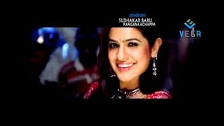 Ayyare -Trailer 2 (2012) - Shivaji,rajendra prasad,exclusive,promo,official