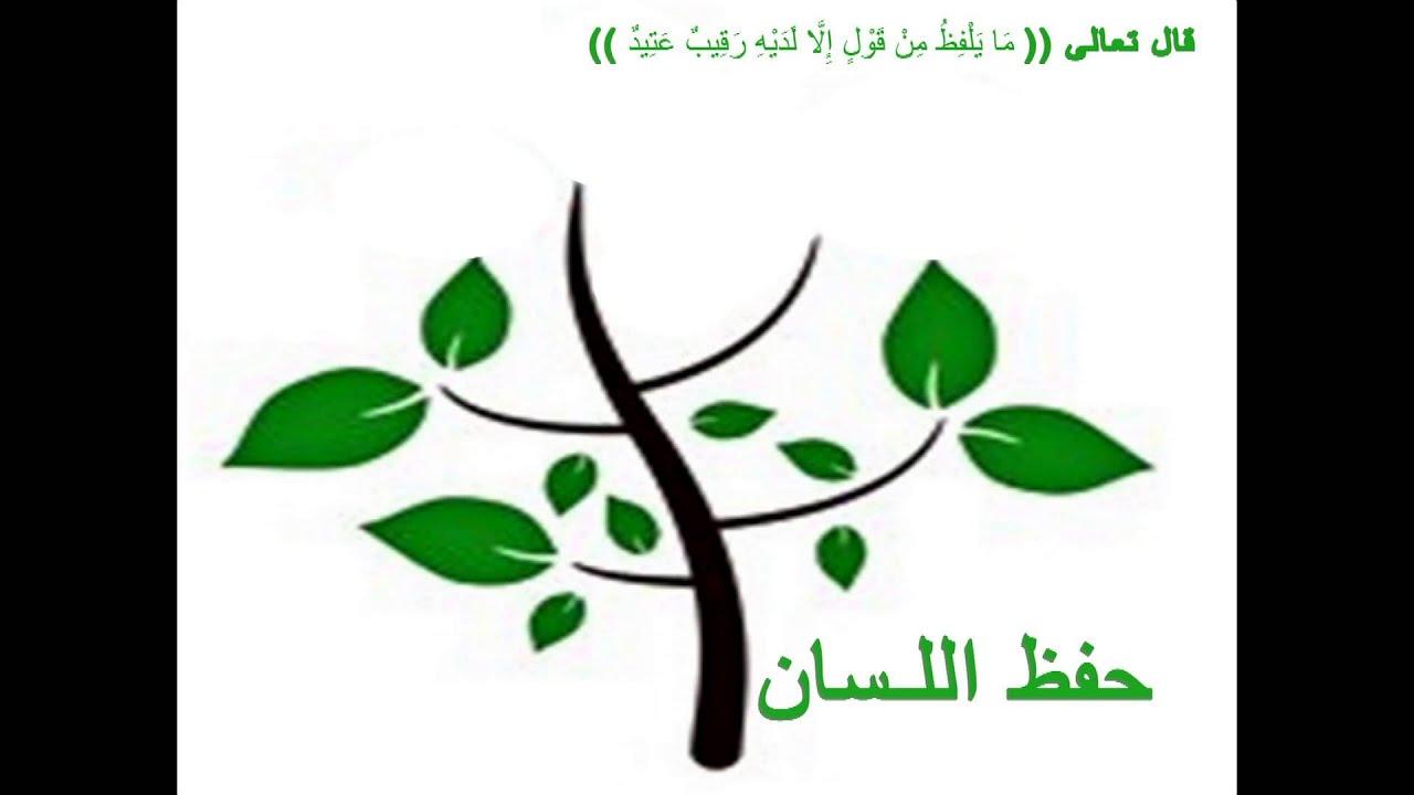 e878758c4 مكارم الأخلاق الحميدة - YouTube