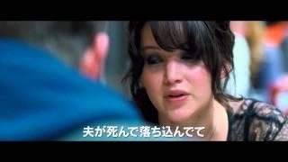 映画『世界にひとつのプレイブック』特報 ジェニファーリー 検索動画 11