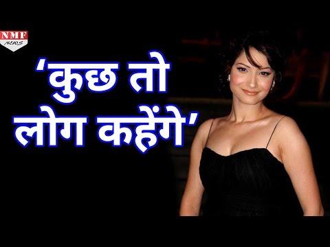 Affairs की खबरों पर बोली Sushant Singh Rajput की Ex- Girlfriend Ankita - 'कुछ तो लोग कहेंगे'