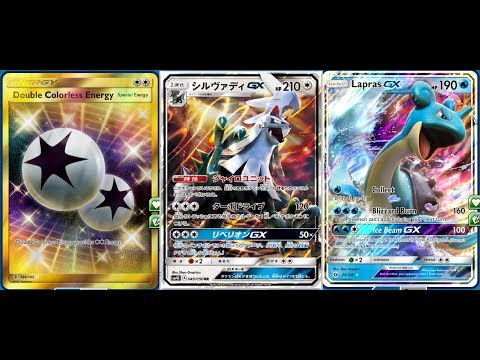 New Energy Charging SILVALLY GX With Free Retreat Bonus in SM4