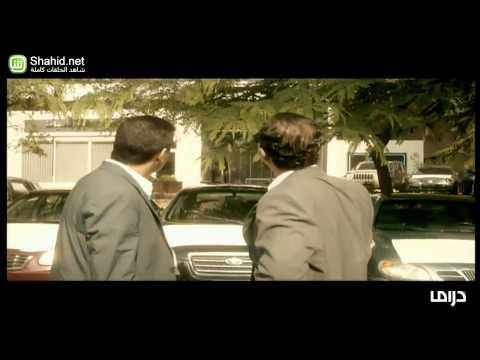 MBC Drama - موجة حارة - الحلقة ١