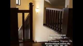 Мастерская лестниц(, 2013-10-28T11:49:05.000Z)