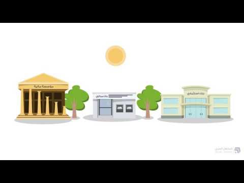 ما هو سوق العملات؟