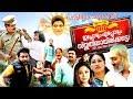 Ippozhum Eppozhum Sthuthiyayirikatte | Malayalam Comedy Full Movie 2019 | Latest Movies 2019 |New