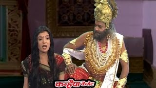 Ram Ka Banwas Ramleela Part 4  (Radheshyam Ramayan)