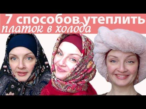 Людмила Зыкина Оренбургский пуховый платок