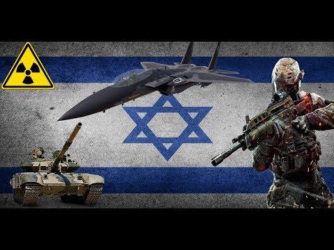 İsrail'in Askeri Gücü 2018 | Yahudiler Güçleniyor !
