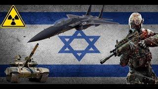 İsrail'in Askeri Gücü 2018   Yahudiler Güçleniyor !
