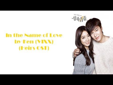 In the name of love - Ken (VIXX) Lyrics