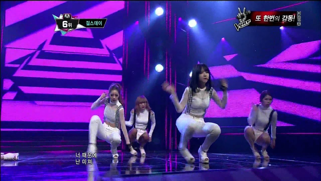Download Girl's Day - Expectation (130411)