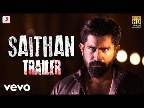 Saithan - Official Tamil Trailer | Vijay Antony, Arundhathi Nair