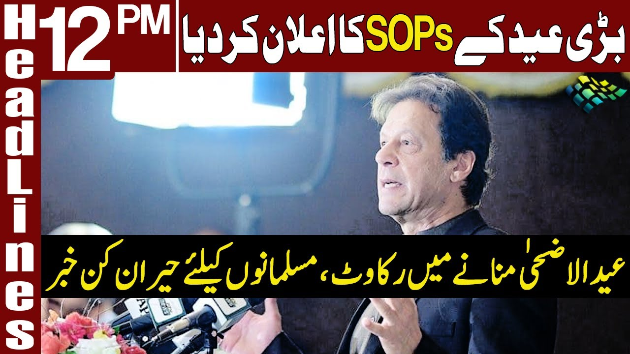 Eid ul Azha SOPs announced today | Headlines 12 PM | 19 July 2020 | Express News | EN1