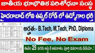 NGRI Hyd Fill Project scientist, Associate in Hyderabad for all B Tech, M Tech, PHD  by SRINIVASMech