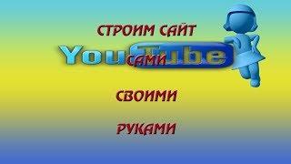 видео Сборка металлочерепицы — Купить в ДОМНН.РФ
