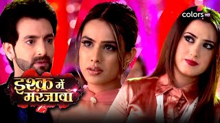 Your Favorite Character | Virat And Anjali's Engagement Ceremony | Ishq Mein Marjawan