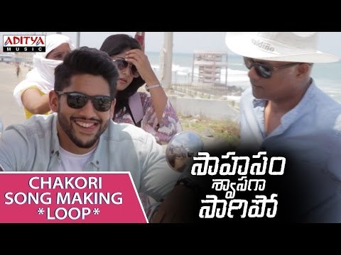 AR Rahman   Making Of Chakori Song *Loop*   Saahasam Swaasaga Saagipo   NagaChaitanya, GauthamMenon
