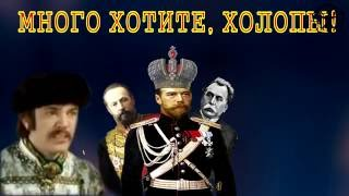 Вселенная Истории. Ликбез №1. Россия в начале 20 века