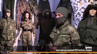 Военная Женская Форма от DSR Tactical
