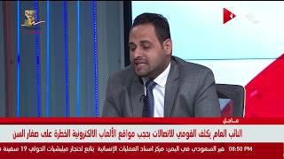 محمد حامد: الصين لديها قوى اقتصادية كبيرة ولكن ليس لديها سياسة خارجية قوية