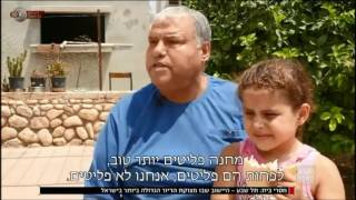 חדשות השבת- גרים בחמולות | כאן 11 לשעבר רשות השידור
