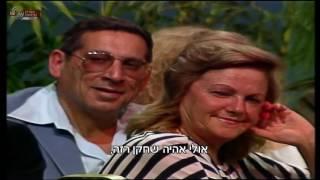 הדרן לשמואל רודנסקי - תכנית הצדעה לחתן פרס ישראל | כאן 11 לשעבר רשות השידור