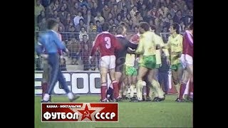 1985 FC Nantes France Spartak Moscow 1 0 UEFA Cup 1 8 finals 2nd match review 2