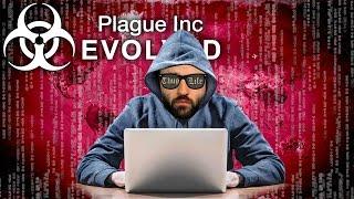 PROBANDO EL MODO CON TRUCOS!! | PLAGUE INC EVOLVED Gameplay Español